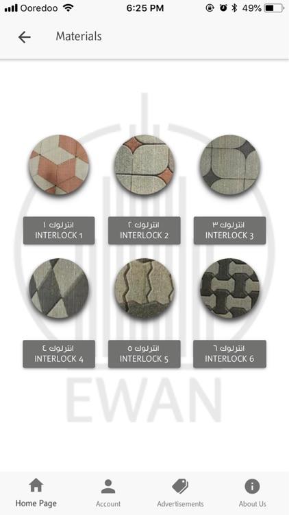 Ewan screenshot-3