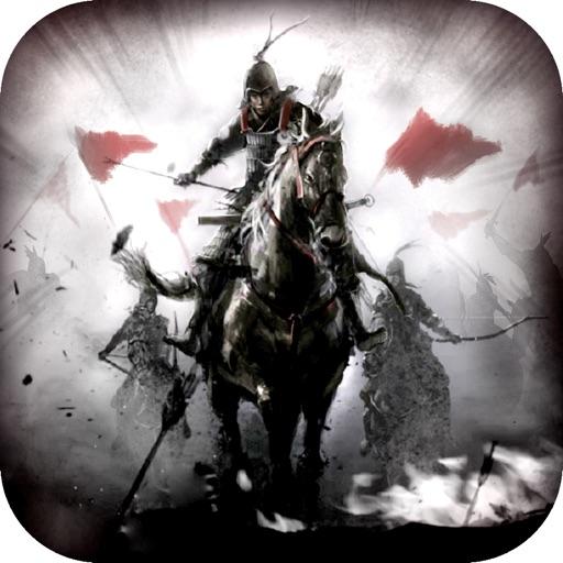 乱世铁骑-策略三国国战手游