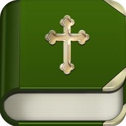 Bible Riddle Quiz