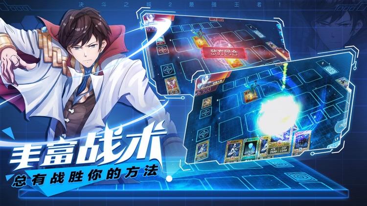 回合卡牌王-策略游戏王者对战手游 screenshot-3