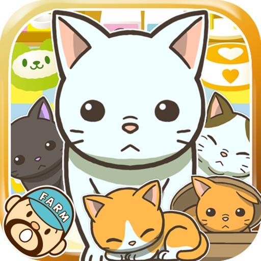ねこカフェ~猫を育てる楽しい育成ゲーム~