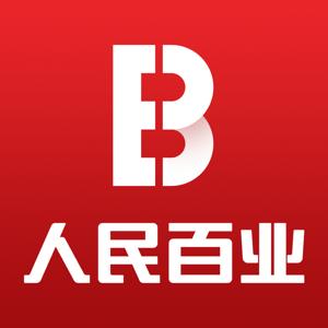 人民百业 app