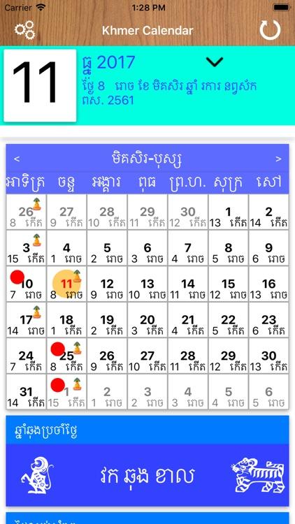 Khmer Calendar Pro