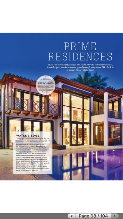 Modern Luxury Interiors South Florida Magazine screenshot-3