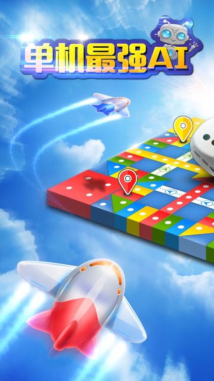 飞行棋—对战休闲益智力策略游戏