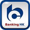 交通銀行(香港)