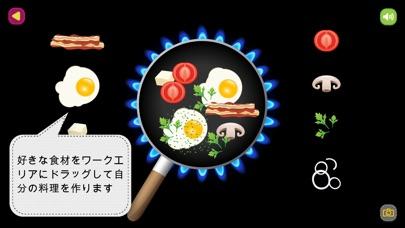Baby-Chefのスクリーンショット3