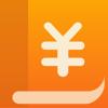 企业记账管家—随手记账·优质的生意库存管理软件