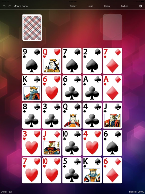 BVS Solitaire Collection Скриншоты9