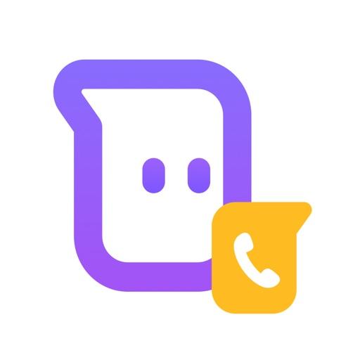 Textone Second Phone Number iOS App