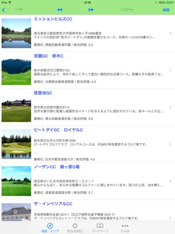 https://is1-ssl.mzstatic.com/image/thumb/Purple118/v4/7b/89/42/7b894234-5d95-2d67-71dc-b80790507e8c/mzl.kmykgyzr.png/360x480bb.png