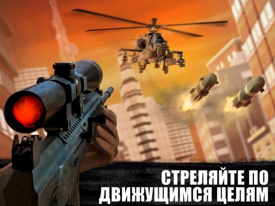 Скачать игру Sniper 3D: игры стрелялки