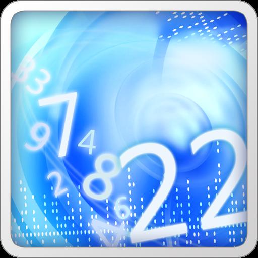 VeBest Numerology Lite