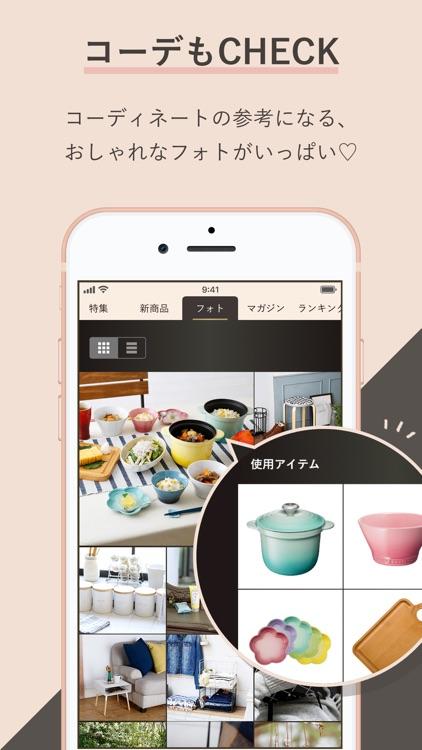 バイヤー厳選お買い物アプリBONNE(ボンヌ) screenshot-4