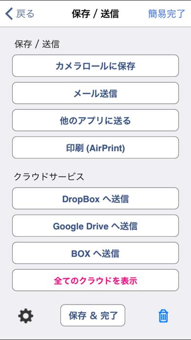 RectAce スキャナ(高品質スキャナアプリ) screenshot1