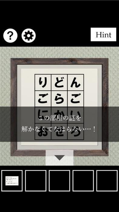 【謎解き・脱出ゲーム】SNS紹介画像3
