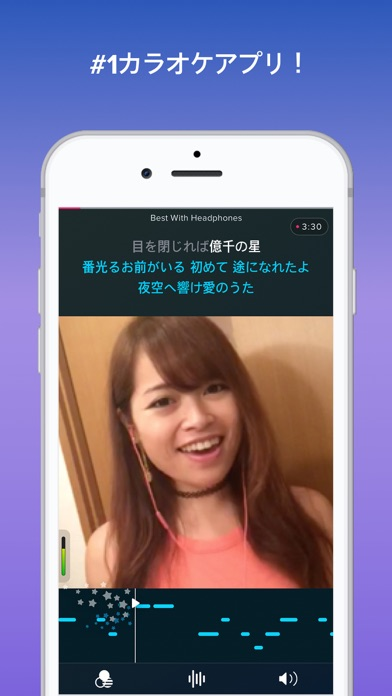 Smule - ナンバーワンの歌アプリ screenshot1