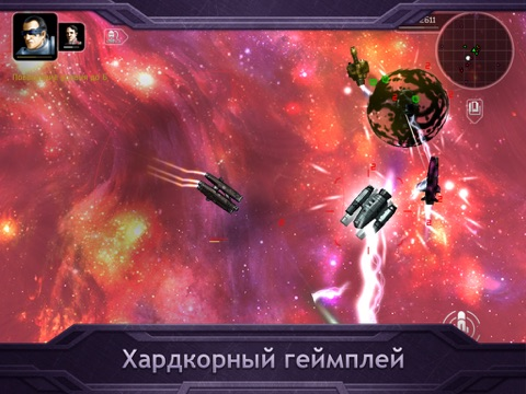 Скачать игру Plancon: Space Conflict Sim