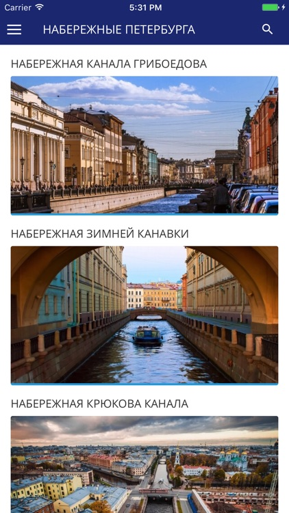 Мосты Петербурга screenshot-4