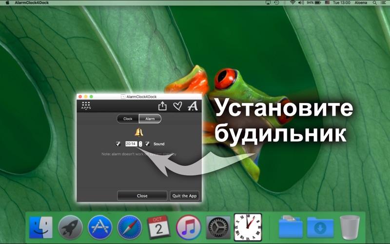 Alarm Clock 4 Dock скриншот программы 2