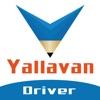 点击获取Yallavan-Driver
