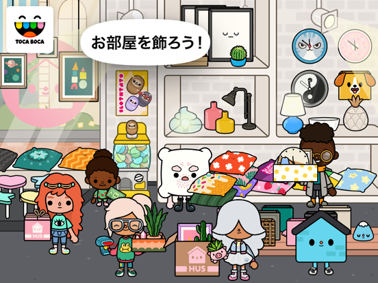 Toca Life: Neighborhoodのおすすめ画像3