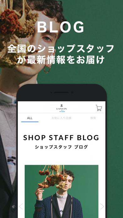 LANVIN en Bleu MENS公式アプリ screenshot three