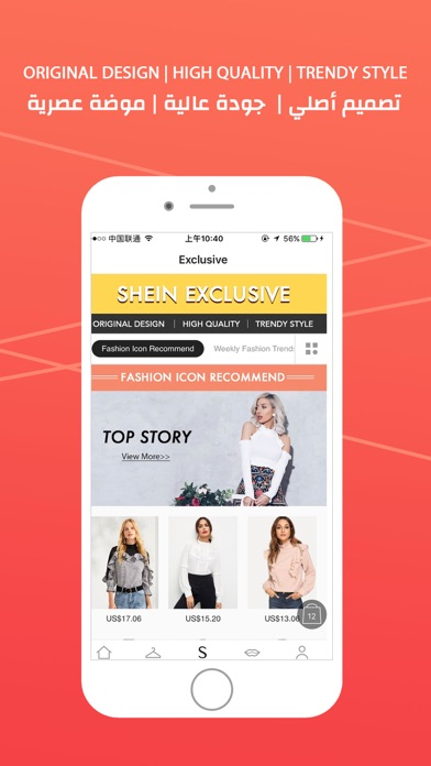 SHEIN Shopping - Women's Clothing & Fashion Screenshot 7