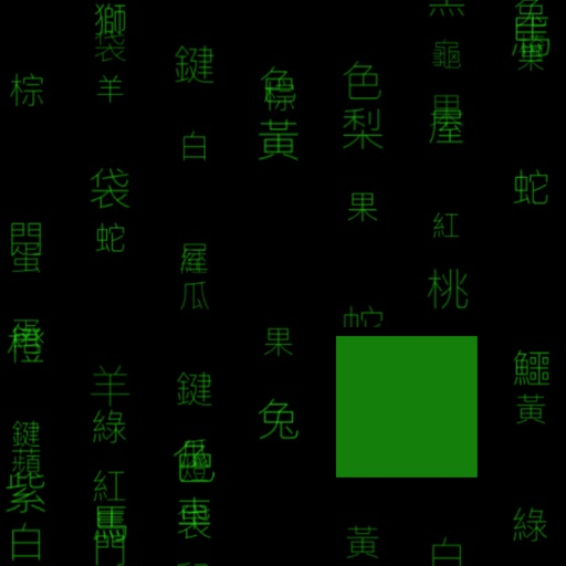 Dark Puzzle