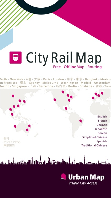 Tokyo Rail Map+ Yokohama, Saitama, Chiba screenshot-4