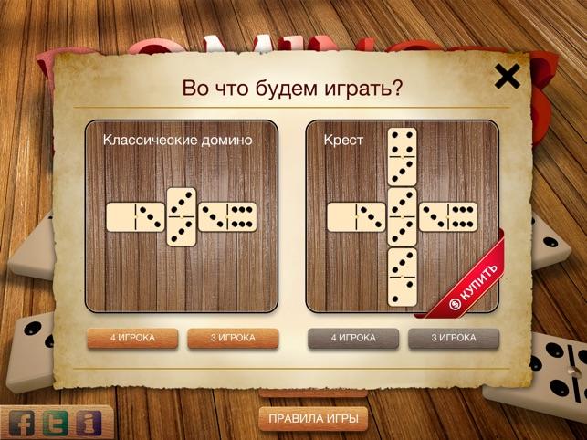 Карточная игра румба играть бесплатно
