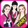 BBDDiDressRoom P2 PART Hanbok - iPhoneアプリ