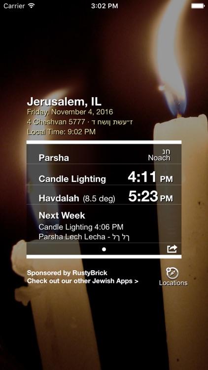 Shabbat Shalom - שבת שלום