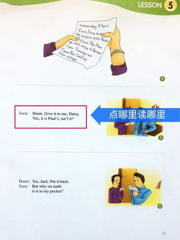 新概念英语青少版英语 2A - 读书派点读学习机出品 screenshot 8