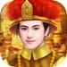 朕的后宫 - 宫廷养成游戏