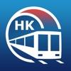 香港地下鉄ガイド - iPadアプリ
