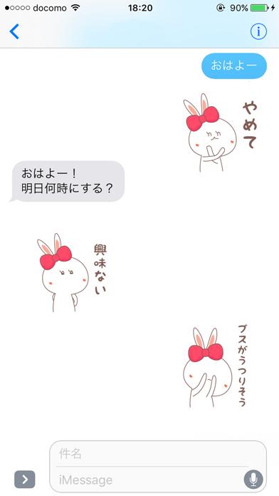 毒舌うさぎちゃんのスクリーンショット2