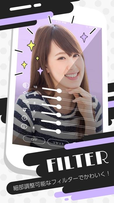 ライブ配信アプリ - Pococha Liveのスクリーンショット3