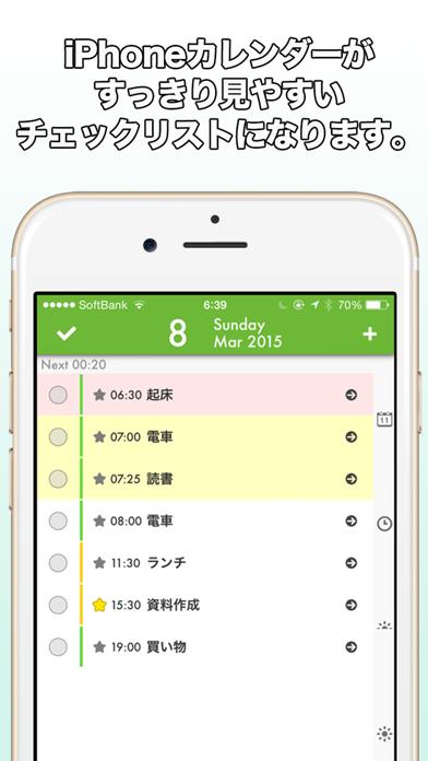 Cal2Todo screenshot1
