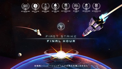 First Strike: Final Hour screenshot1