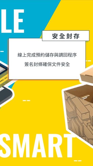 Screenshot of LR FILE App