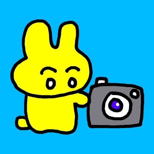Kawaii Animal Camera iOS App