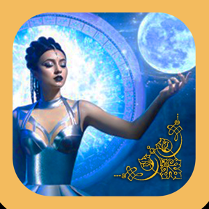Universal Prophecy Cards app