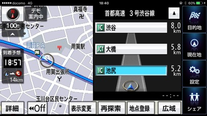 NAVIelite mini カーナビ screenshot1