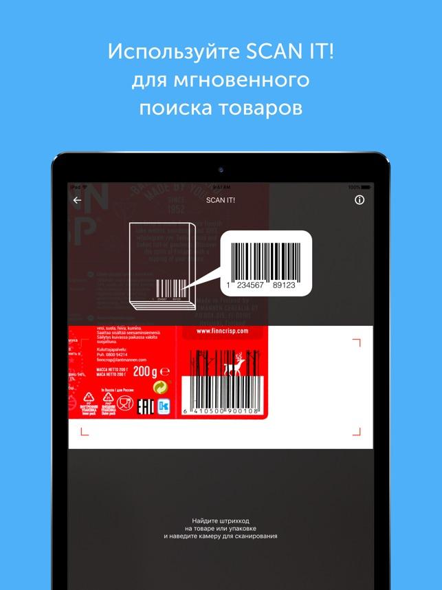 App Store  OZON.ru интернет-магазин 401e06bc2a7