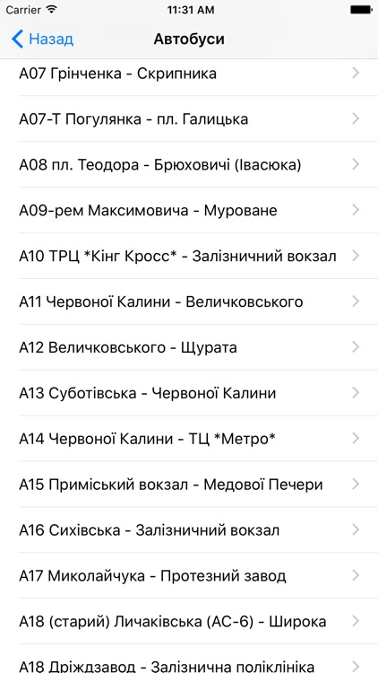 Lviv Transport Online screenshot-3