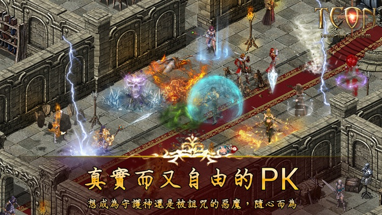 Teon - 中文版 screenshot-4