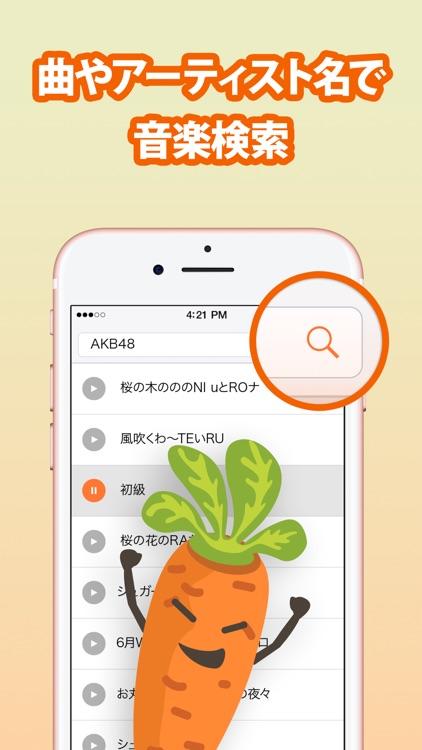 人気音楽聴き放題 (Music) ミュージックアプリ