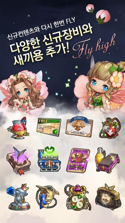 Dragon Flight for Kakao  screenshot-4