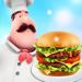 烹饪大师: 餐厅游戏